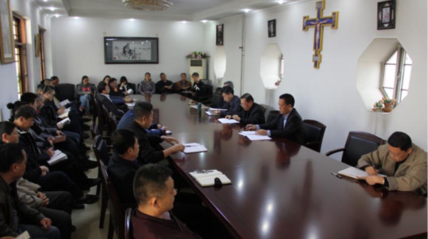 """中国天主教""""一会一团""""组织全体职工传达学习全国""""两会""""会议精神"""