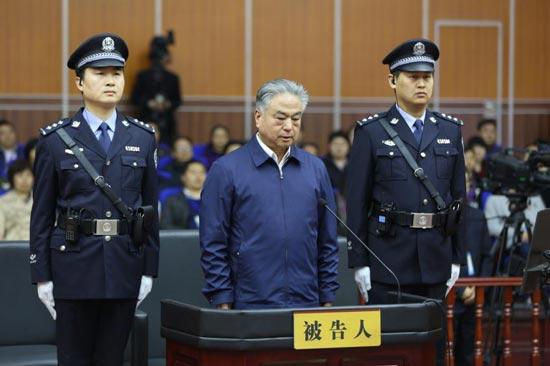 武长顺涉贪超5亿候判 当庭表示认罪悔罪
