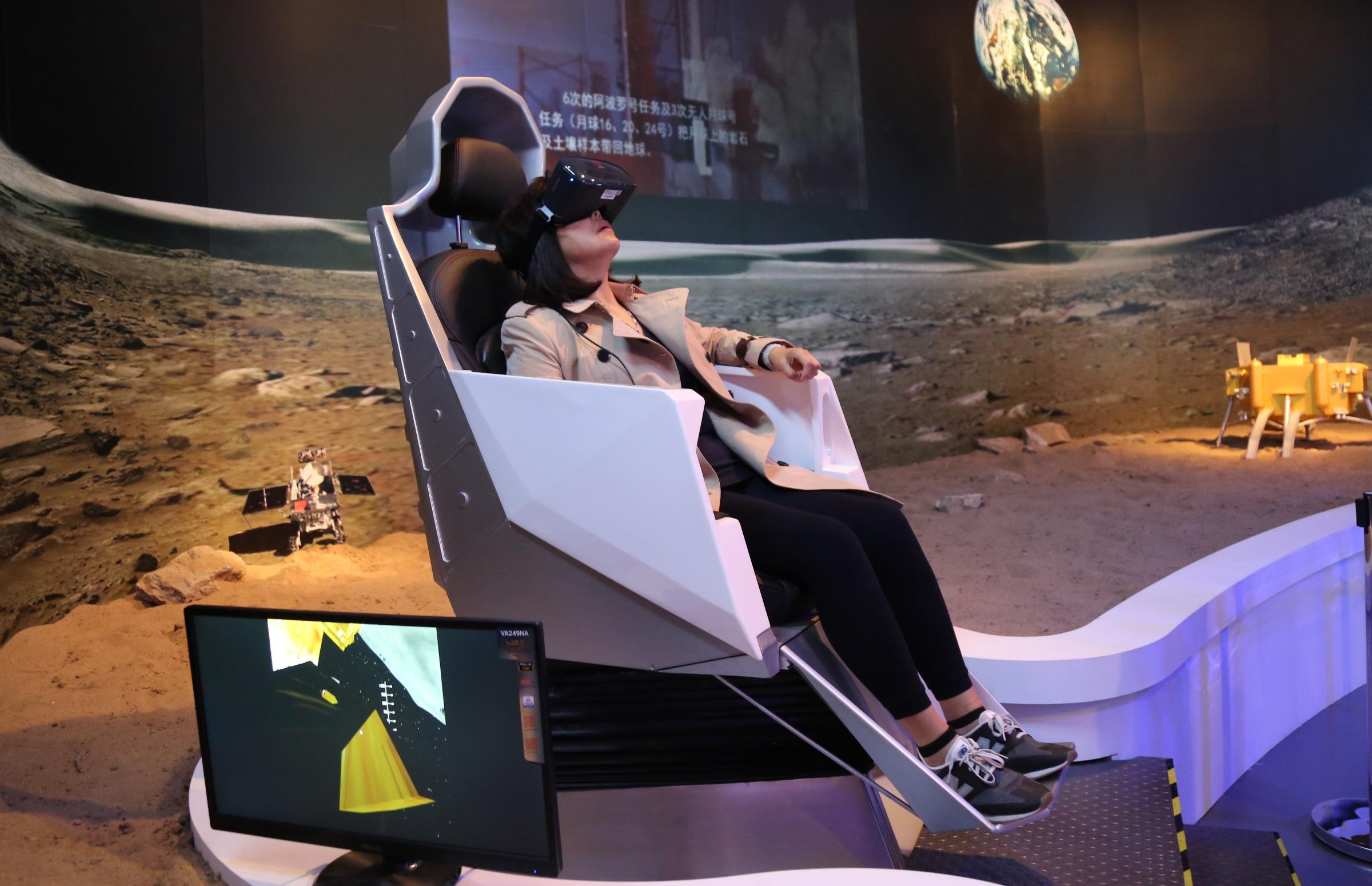 神舟五号-京市民VR体验模拟登月