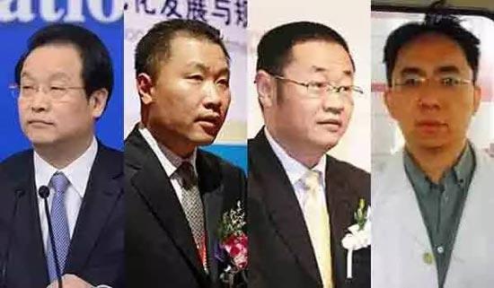 """北京觀察:金融反腐切換""""虎鱷雙打""""模式"""