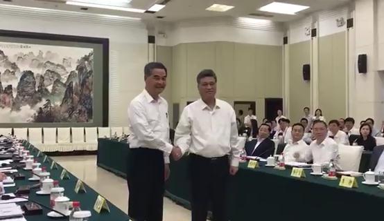 大灣區考察團與廣東省官員舉行座談會