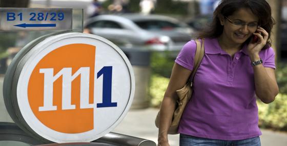 传中移动65亿竞投星电讯商M1
