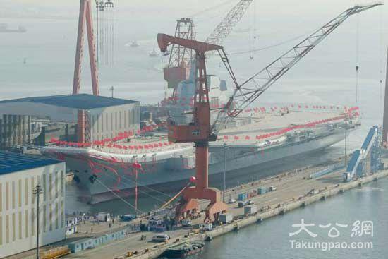 中国几艘航?_中国第二艘航空母舰下水 范长龙出席下水仪式并致辞