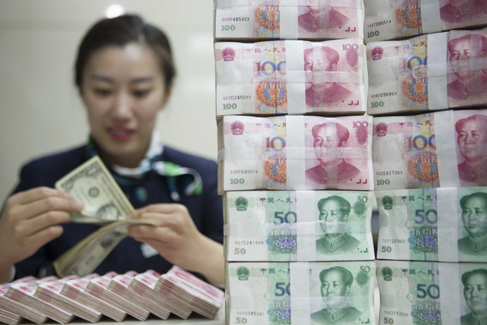 监管加强货币收缩 市场资金紧张难免