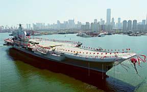北京觀察:海軍軍力建設入新階段 大國重器領航深藍
