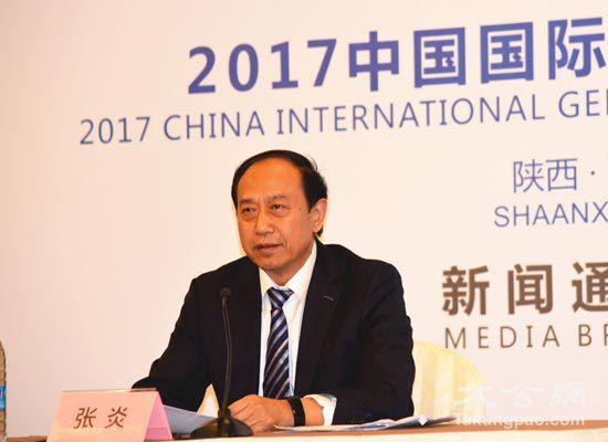 2017中国国际通用航空大会8月西安举行