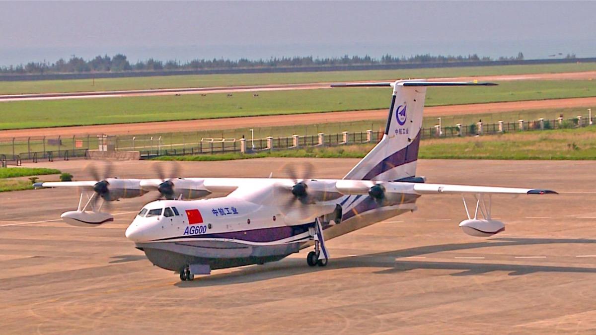 珠海报道)作为世界在研最大的水陆两栖飞机,国产大型灭火/水上救援