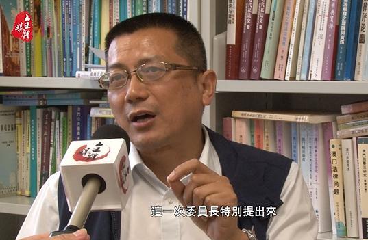 [視頻]駱偉建:張德江視察澳門立法司法 具「首次意義」