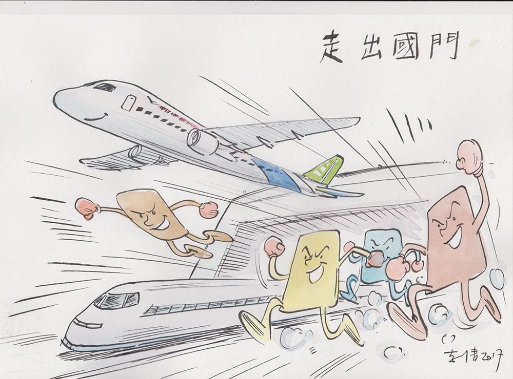 动漫 简笔画 卡通 漫画 手绘 头像 线稿 1000_740