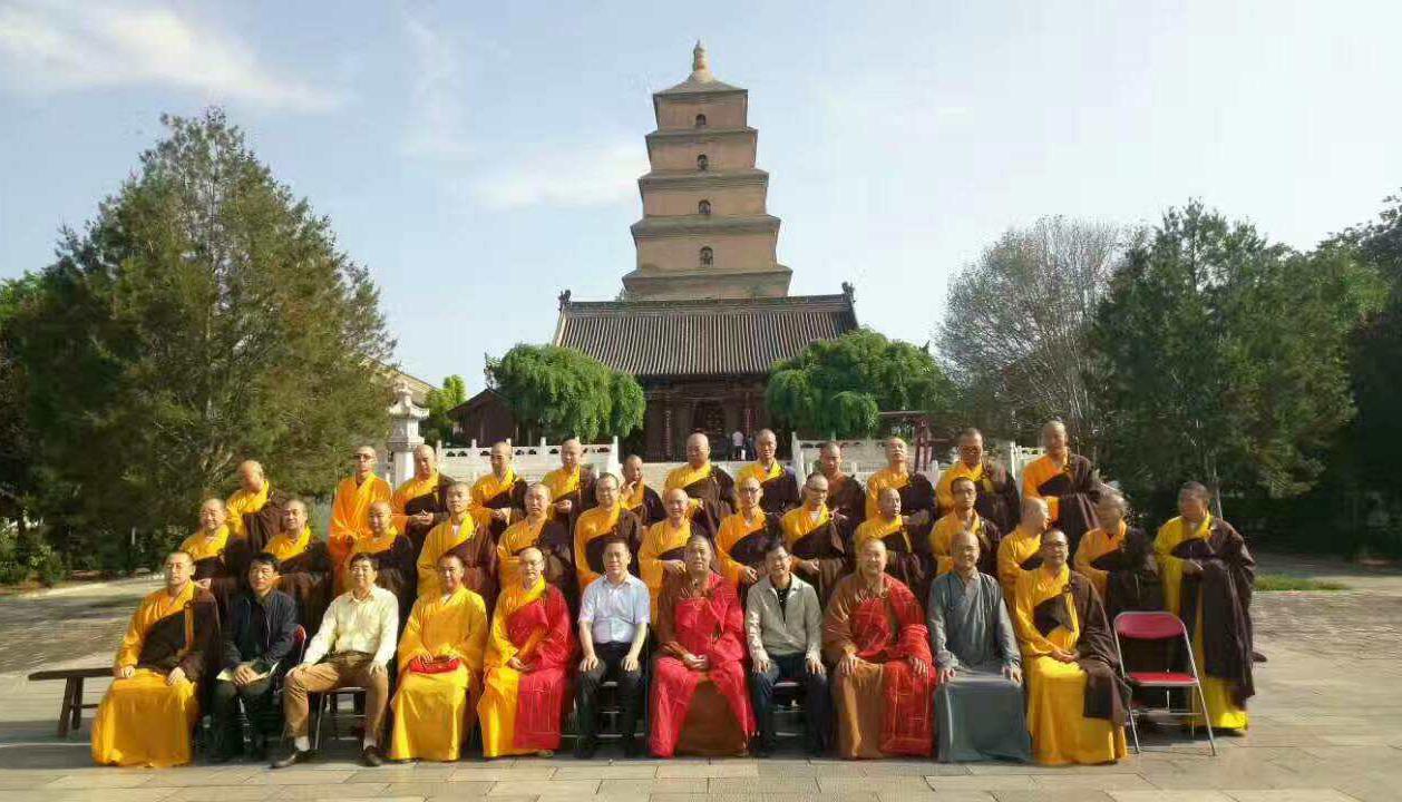 陕西省第五届佛教讲经交流会在大慈恩寺隆重开幕
