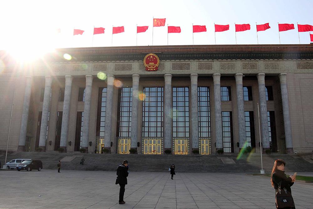 紀念基本法實施20周年座談會 國家領導人出席