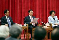 张德江重申中央对港权力不容对抗