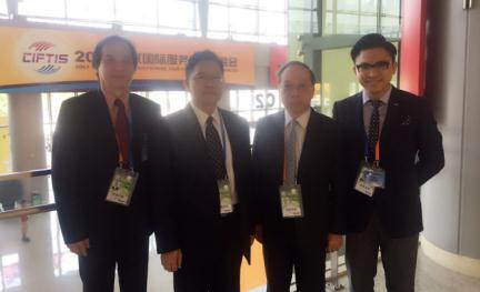澳门企业家组团北京国际服务贸易交易会寻商机