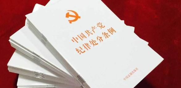 """中纪委机关报:""""农民儿子""""贪腐几率高是个假命题"""