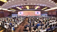 2017北京国际服务贸易交易会