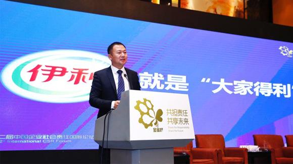 共创共享共赢 伊利提出中国乳企可持续发展路线
