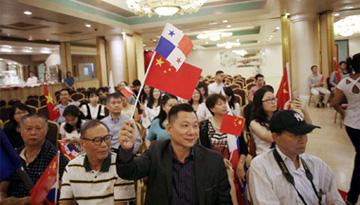 巴拿馬承認「一個中國」 北京呼籲台認清大勢