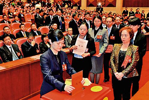 中共十九大代表四万挑一 政治上有问题的一票否决