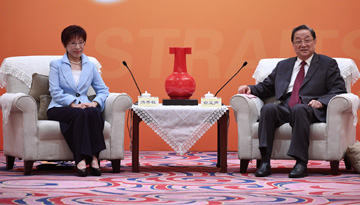 俞正聲出席第九屆海峽論壇 會見國民黨主席洪秀柱