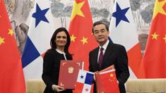 中国与巴拿马建交