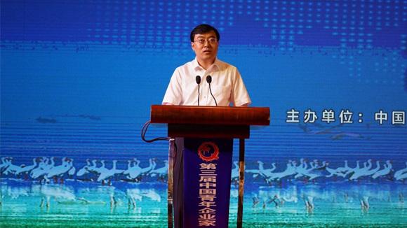 潘刚:青年实业家是振兴实体经济的中流砥柱