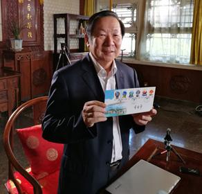 陈佐洱:中国梦涵盖一国两制