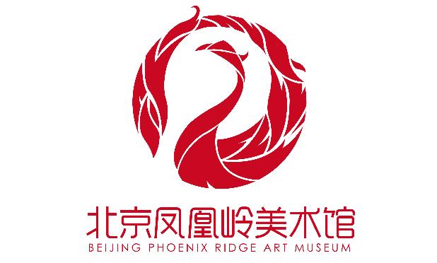 传承经典突破创新——北京凤凰岭美术馆继往开来