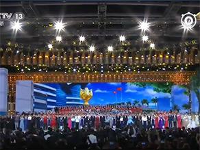 习主席登台全场合唱《歌唱祖国》