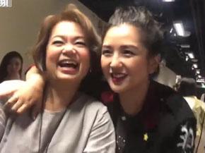 香港青年音乐节花絮:杜丽莎、何洁后台聊天彪英语欢乐多