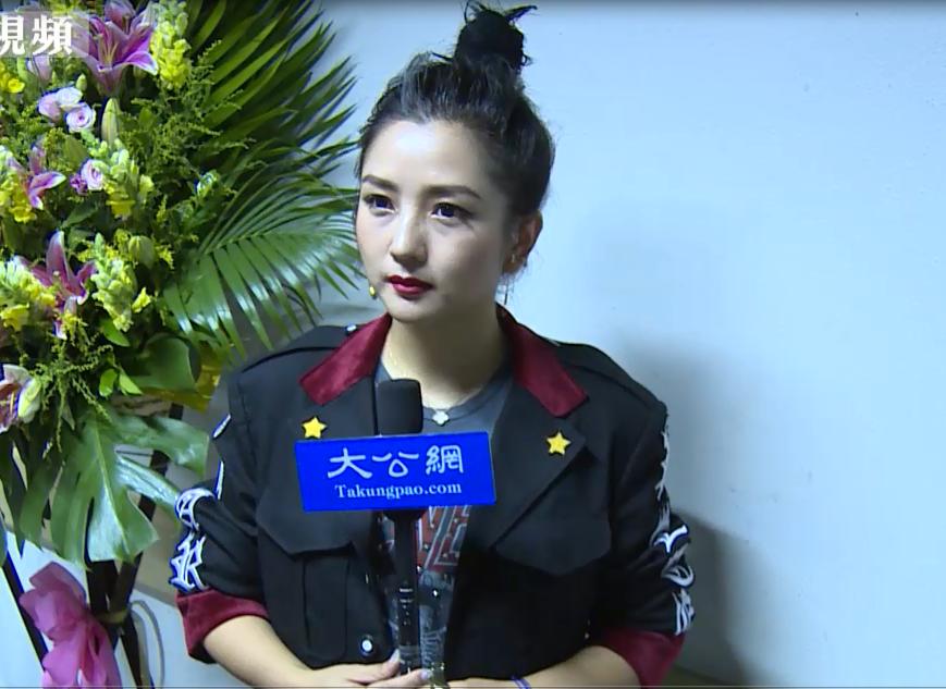 何洁:与香港艺人同台演出 像个大家庭办的大party