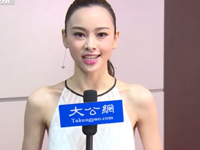 陈牧耶:参与庆祝香港回归20周年很开心 望香港越来越好