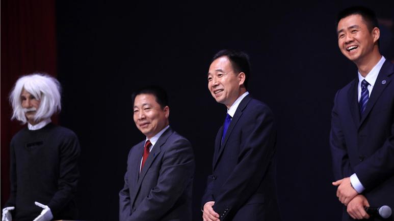 """杨利伟景海鹏陈冬与""""爱因斯坦""""同台互动"""