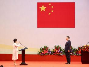 香港特别行政区第五届政府宣誓