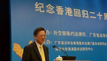 """外交部条法司司长徐宏:""""一带一路""""建设铺开 港法律人才可搭乘""""顺风车"""""""