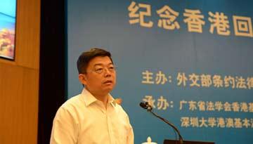 王振民:港国际地位的相对特殊性 不能突破主权范畴