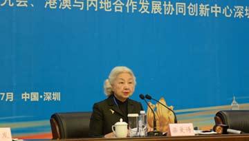 梁爱诗:港需构建以宪法和基本法为核心的理论体系