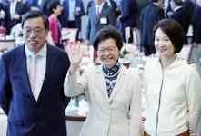 林郑出席立法会午宴