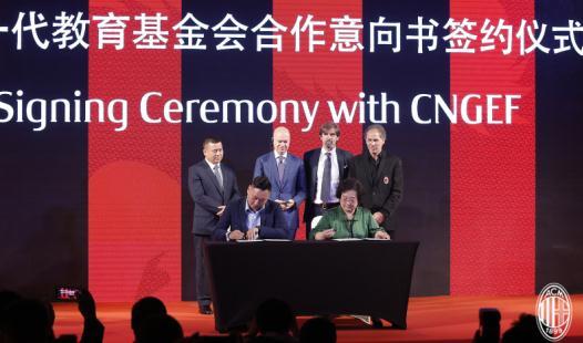 中资AC米兰在华首个项目落地 助推校园足球发展