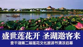 大美吉林·建设绿色宜居长春
