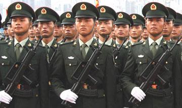 中国人民解放军历次重大精简整编