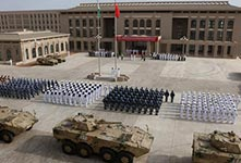 解放军进驻吉布提保障基地