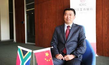专访中国工商银行非洲代表处副首席代表孙刚:布局非洲服务国人