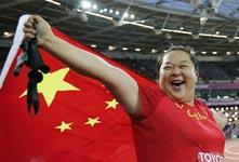 田徑世錦賽中國收穫首枚獎牌