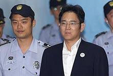 三星太子涉賄賂被求刑12年