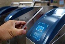 北京地鐵可刷手機乘車