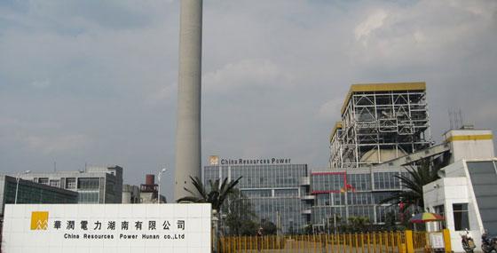 原料成本飙升 华润电少赚65%