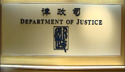 司法獨立不容挑戰 法治基石不容動搖