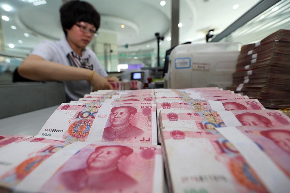 主場驅動平衡有術 人幣國際化行穩致遠