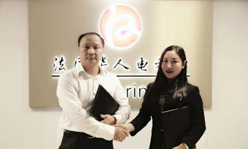 中经全媒体与法国华人卫视达成战略合作