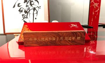 金砖厦门会晤:习近平赠普京油滴盏茶礼盒